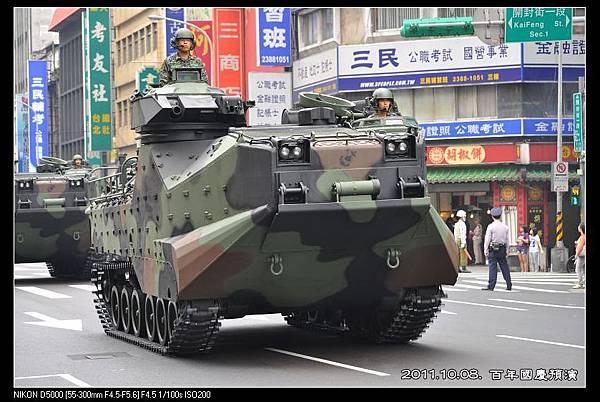 111008--國防預演 D5000 012-800_nEO_IMG.jpg
