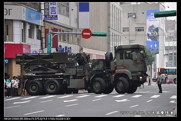 111008--國防預演 D5000 055-800_nEO_IMG.jpg
