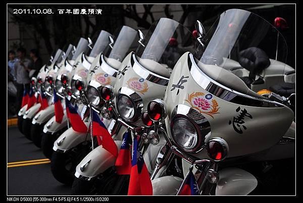 111008--國防預演 D5000 176-800_nEO_IMG.jpg