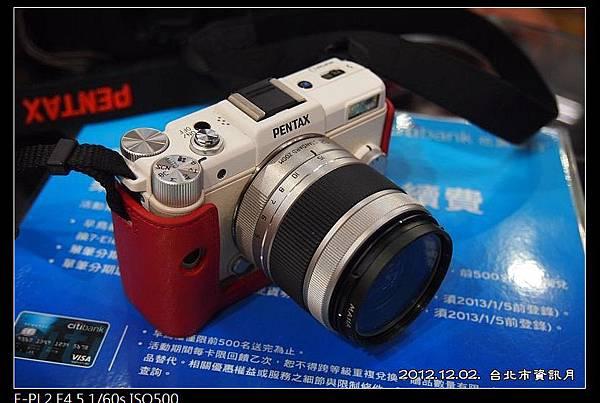 nEO_IMG_121202--CompuShow E-PL2 036-800