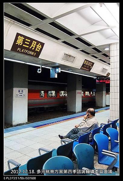 nEO_IMG_121218--Taozhumiao 012-800