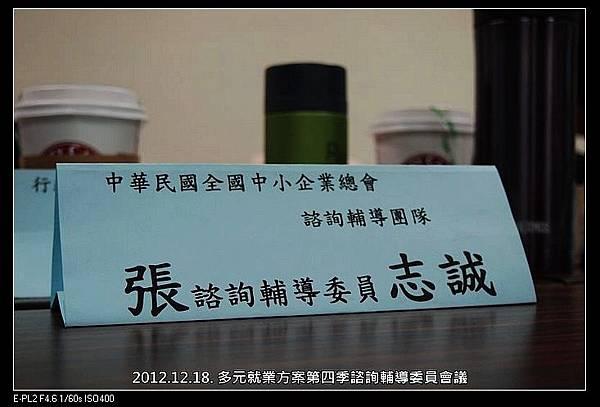 nEO_IMG_121218--Taozhumiao 020-800