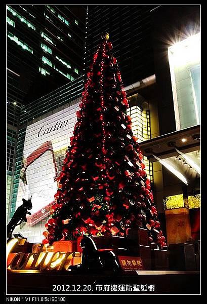 nEO_IMG_121220--Xmas Tree 043-800