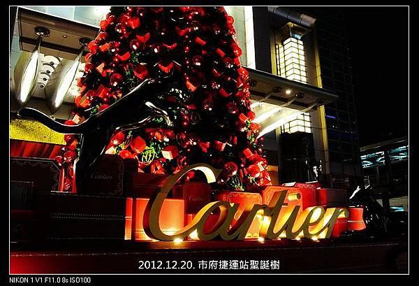 nEO_IMG_121220--Xmas Tree 045-800