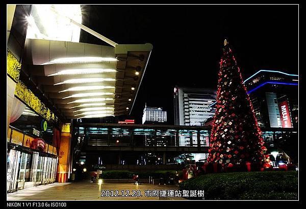 nEO_IMG_121220--Xmas Tree 053-800