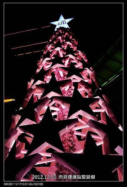 nEO_IMG_121220--Xmas Tree 071-800