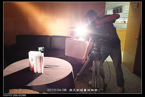 nEO_IMG_130408--UTV interview 036-800