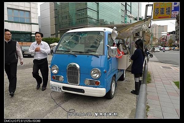 nEO_IMG_130410--SanLi TV 002-800