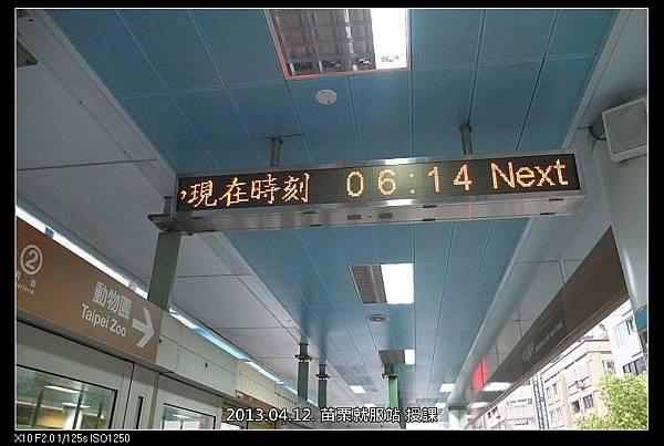 nEO_IMG_130412--MiaoLi class 004-800