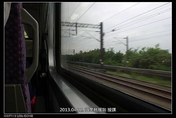nEO_IMG_130412--MiaoLi class 008-800