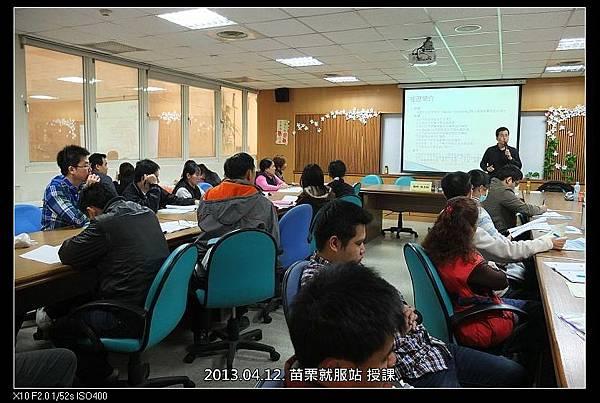 nEO_IMG_130412--MiaoLi class 013-800