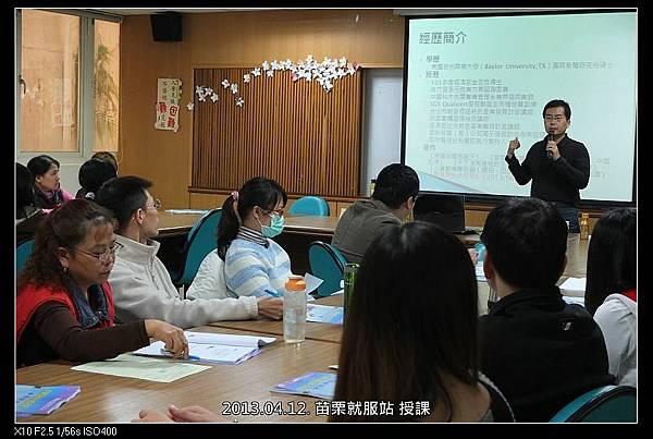 nEO_IMG_130412--MiaoLi class 019-800