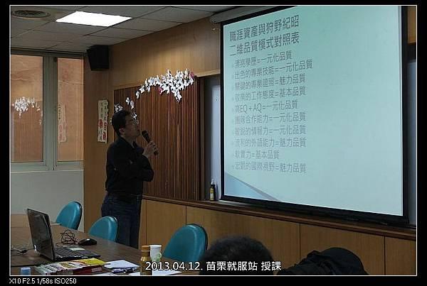 nEO_IMG_130412--MiaoLi class 026-800