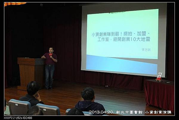 nEO_IMG_130420--Lecture in Library 009-800