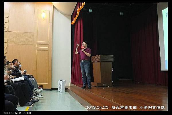 nEO_IMG_130420--Lecture in Library 013-800