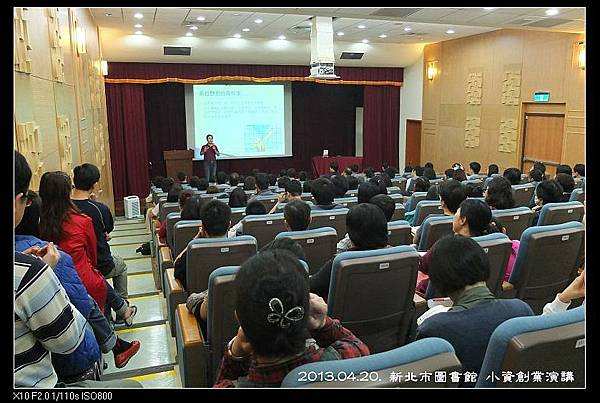 nEO_IMG_130420--Lecture in Library 016-800