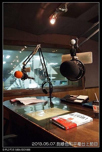 nEO_IMG_130507--Green Peace Radio 004-800