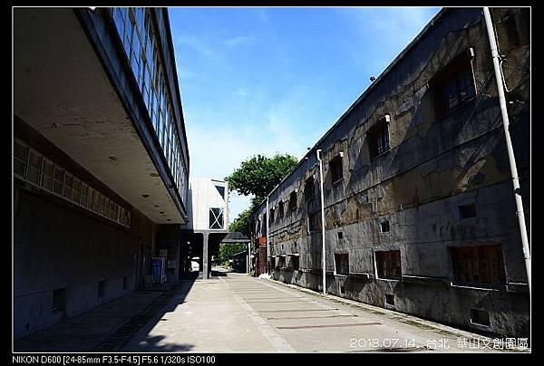 nEO_IMG_130714--HuaShan Art Center 046-800.jpg