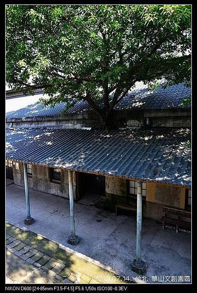 nEO_IMG_130714--HuaShan Art Center 057-800.jpg