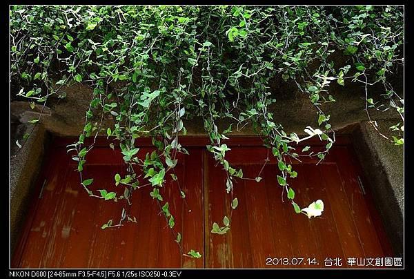 nEO_IMG_130714--HuaShan Art Center 076-800.jpg
