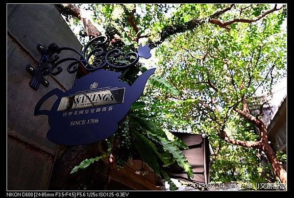 nEO_IMG_130714--HuaShan Art Center 078-800.jpg