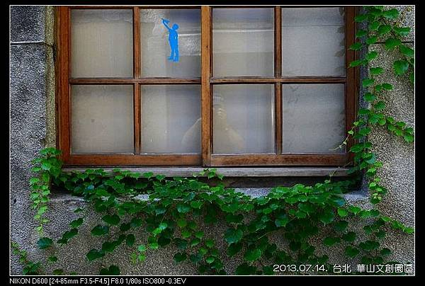 nEO_IMG_130714--HuaShan Art Center 091-800.jpg