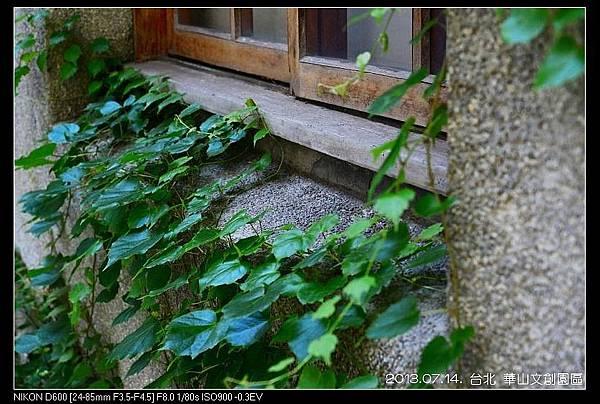 nEO_IMG_130714--HuaShan Art Center 092-800.jpg