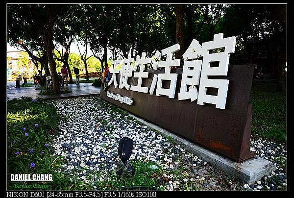 nEO_IMG_130811--Pavilion Dream D600 037-800.jpg