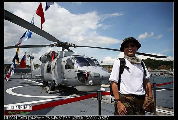 nEO_IMG_130817-- Port Keelung 046-800.jpg
