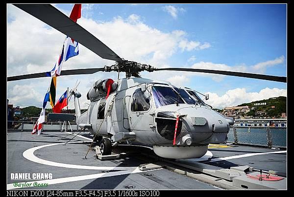 nEO_IMG_130817-- Port Keelung 049-800.jpg