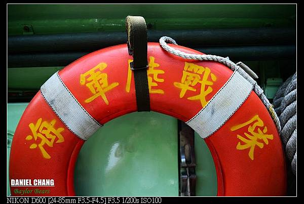 nEO_IMG_130817-- Port Keelung 124-800.jpg