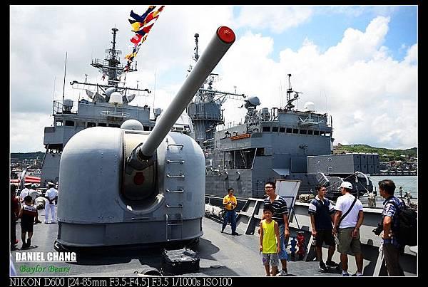 nEO_IMG_130817-- Port Keelung 168-800.jpg