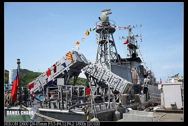 nEO_IMG_130817-- Port Keelung 217-800.jpg