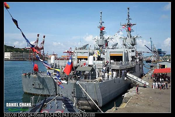 nEO_IMG_130817-- Port Keelung 225-800.jpg