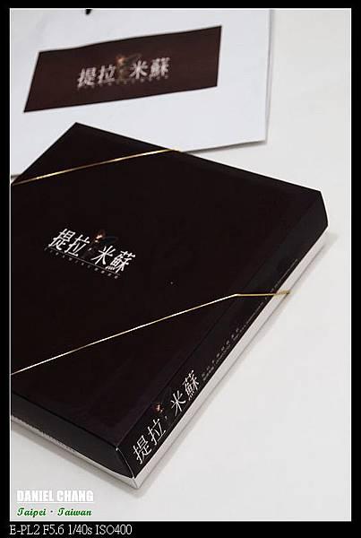 nEO_IMG_130831--Telamisu E-PL2 033-800.jpg