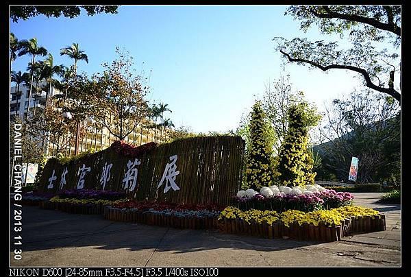 nEO_IMG_131130--Shilin Garden Festival 001-800.jpg