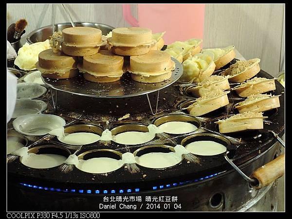 nEO_IMG_140104--QingGuang Red bean Cake 043-800.jpg