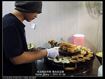 nEO_IMG_140104--QingGuang Red bean Cake 044-800.jpg