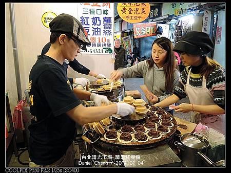 nEO_IMG_140104--QingGuang Red bean Cake 047-800.jpg
