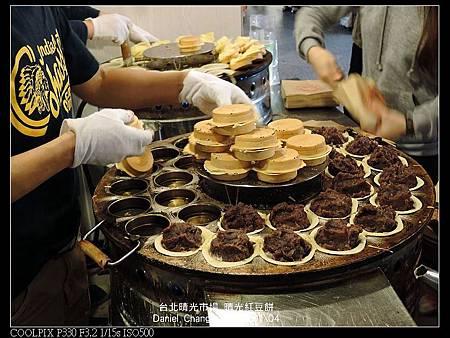 nEO_IMG_140104--QingGuang Red bean Cake 048-800.jpg