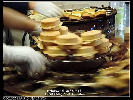 nEO_IMG_140104--QingGuang Red bean Cake 051-800.jpg