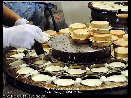nEO_IMG_140104--QingGuang Red bean Cake 061-800.jpg