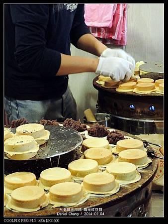 nEO_IMG_140104--QingGuang Red bean Cake 072-800.jpg