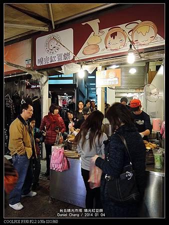 nEO_IMG_140104--QingGuang Red bean Cake 086-800.jpg