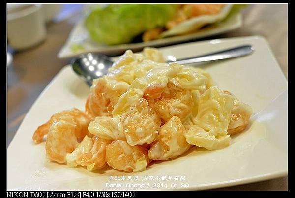nEO_IMG_140130--New Yea'sr Eve Dinner 024-800.jpg