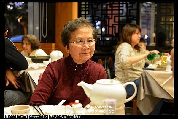 nEO_IMG_140130--New Yea'sr Eve Dinner 035-800.jpg