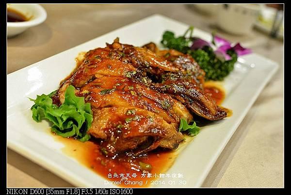 nEO_IMG_140130--New Yea'sr Eve Dinner 045-800.jpg