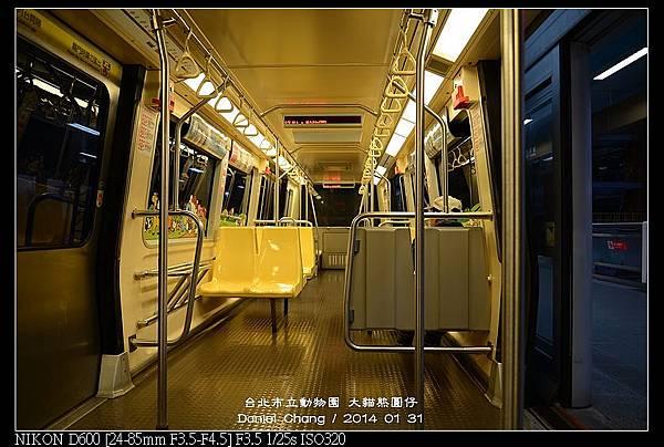 nEO_IMG_140131--Panda Yuanzai 001-800.jpg