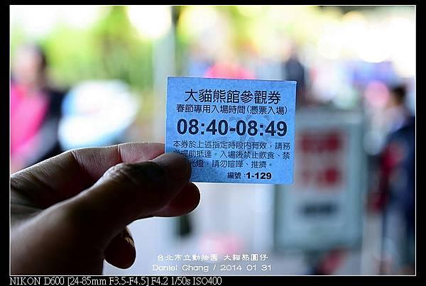 nEO_IMG_140131--Panda Yuanzai 006-288-800.jpg