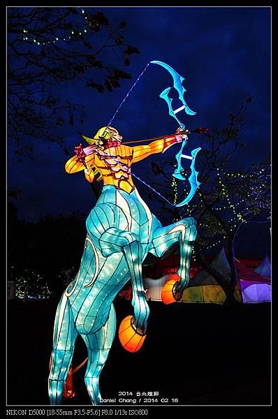 nEO_IMG_140216--Lantern Festival D5000 010-800.jpg